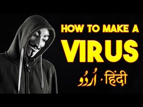 How To Make A Virus To Hack PC - Easy Method - Urdu Hindi Tutorial