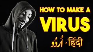 How to Make a Virus to Hack PC - Easy Method - Urdu Hindi Tutorial