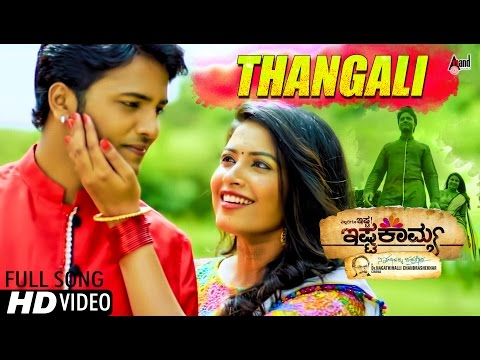 Ishtakamya | Thangali | Kannada HD Song 2016 | Shreya Ghoshal | Vijaya Suriya, Mayuri