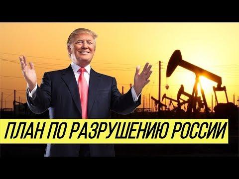 Нефть по $30: