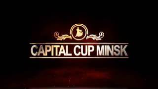 Скачать CAPITAL CUP MINSK 2018 PROMO