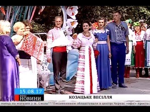 ТРК ВіККА: Черкасці взялися відроджувати весільні українські традиції