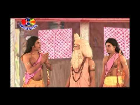 Ram Vivah  Bhag - 1| Bijender Giri