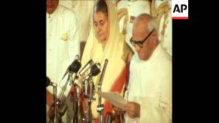 SYND19/03/71 INDIRA GANDHI IS SWORN IN TO OFFICE