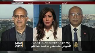 الواقع العربي-تحولات حركة النهضة التونسية