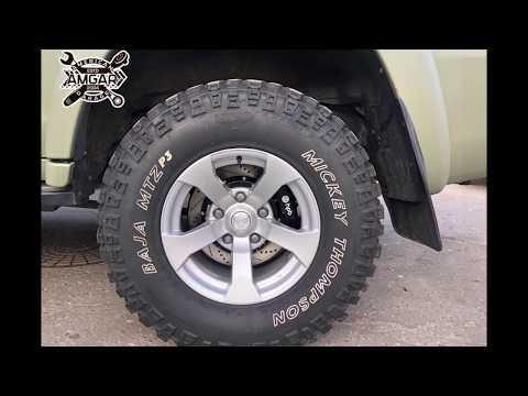 Toyota LC200 Arctic Trucks: самые большие тормоза под 17 (!) колёса