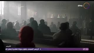 مسلسل البرنس الحلقة 16 HD بطولة الفنان محمد رمضان