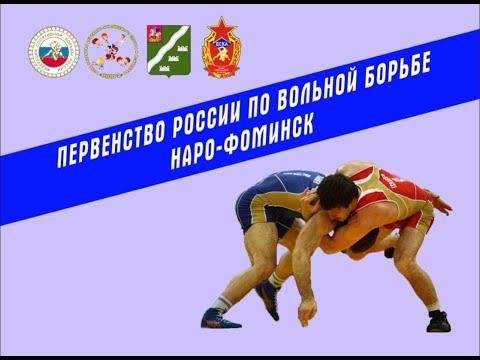 Ковёр А Online-трансляция Первенство России U-21 по вольной борьбе
