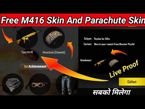Get Free M416 Gun Skin And Free Parashute Skin In PubG Mobile || How To Pre-Register For PubG Lite