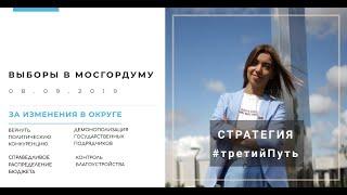 Алиса в Государственной Думе.