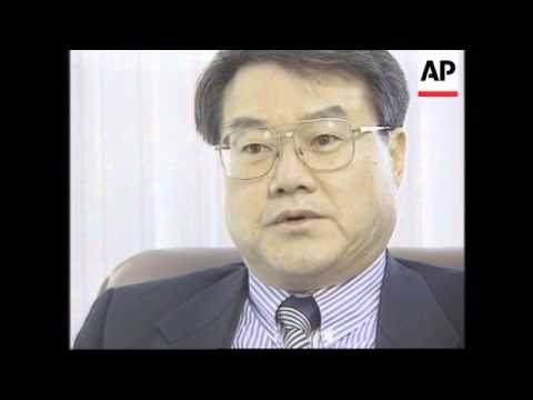 SOUTH KOREA: POLITICAL CORRUPTION DUBBED 'THE KOREA DISEASE'
