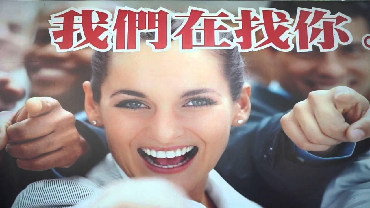 愛妳一萬年〈英.日.中文〉