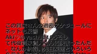 インスタや出演するスケジュールで俳優の賀来賢人さんが話題に…掛け持ち...