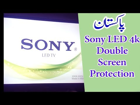 This Sony LED Has Something Unique   Best LED TV In Pakistan