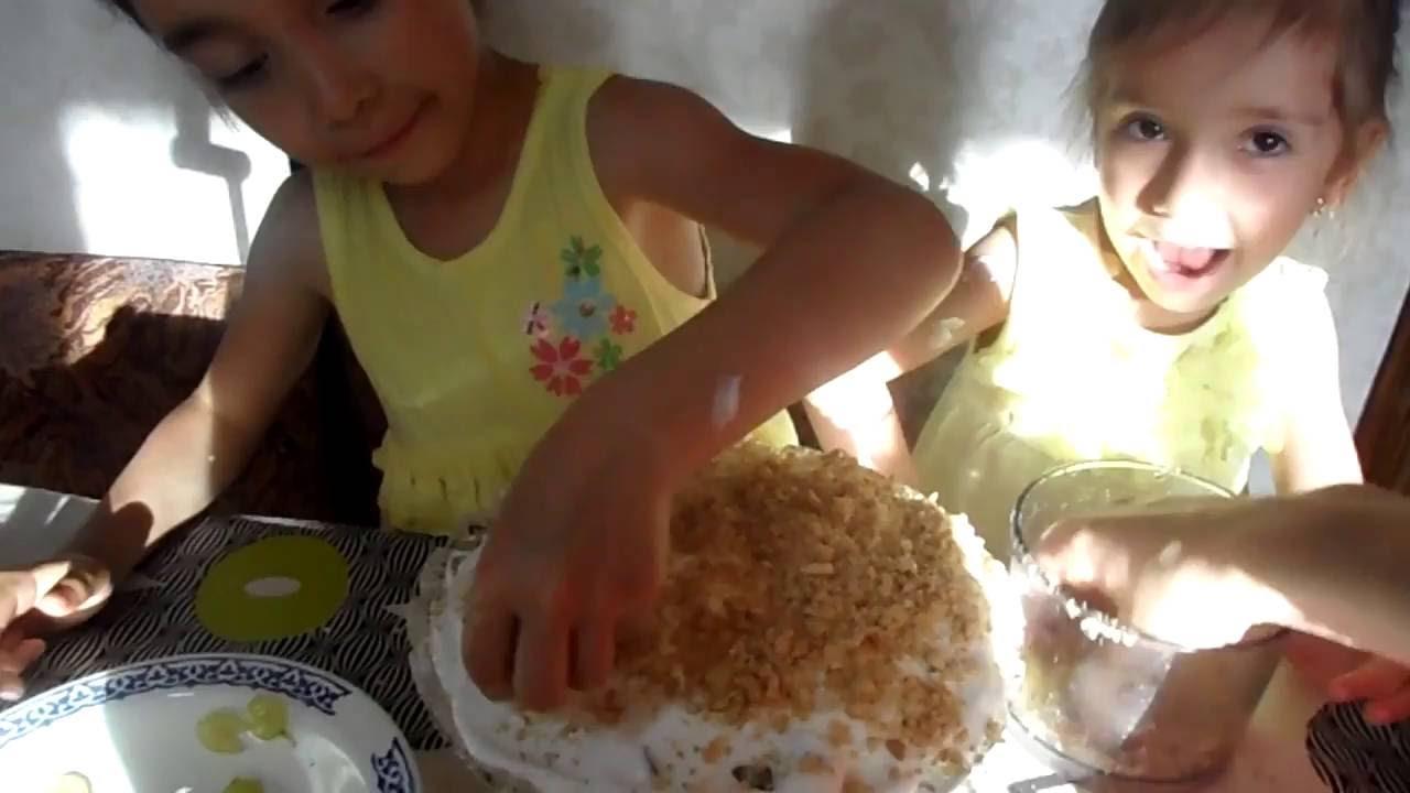 Готовим Десерт Абхазия/Cooking Abkhazia Dessert