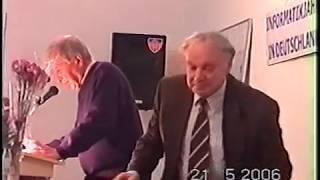 Профессор Ян  Беленький об информатике.