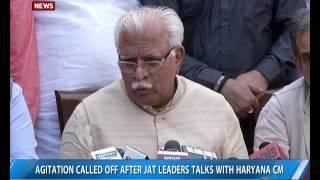 Jat Agitation called off