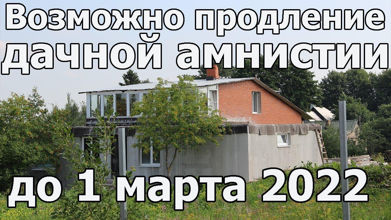 Бесплатная консультация юриста саратова