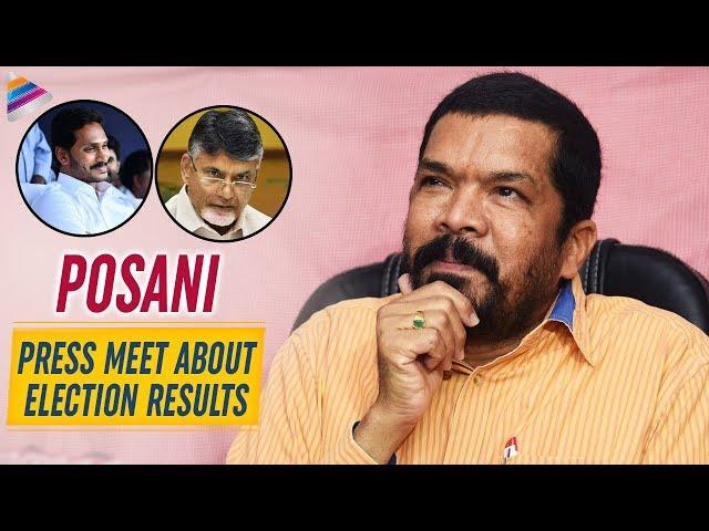 Posani Krishna Murali Press Meet about Election Results | Posani Press Meet LIVE | Telugu FilmNagar