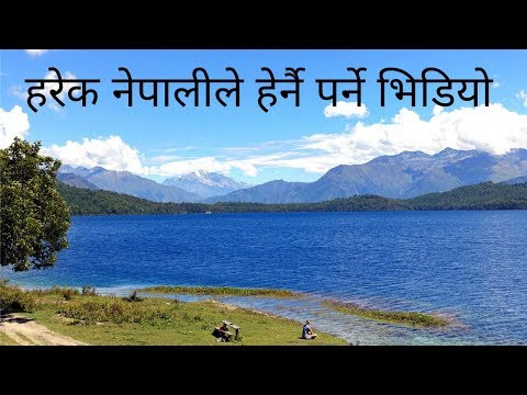 Nepal Tourists Attractions -  नेपालका घुमनै पर्न १० स्थान