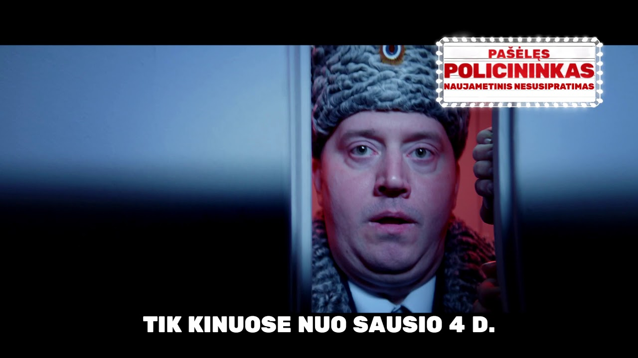 PAŠĖLĘS POLICININKAS: NAUJAMETINIS NESUSIPRATIMAS - komedija - kinuose nuo sausio 4 d.