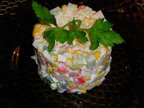 фото salad crab