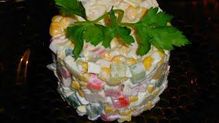 Салат с крабовых палочек   Salad with crab sticks