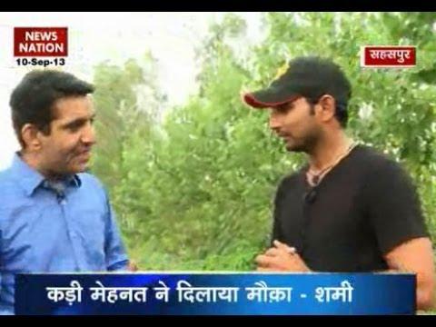 I worked really hard for team India berth, says Shami Ahmed