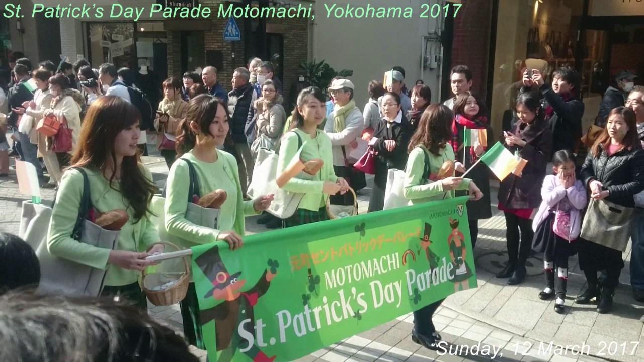 St  Patrick's Day Parade Motomachi, Yokohama 2017