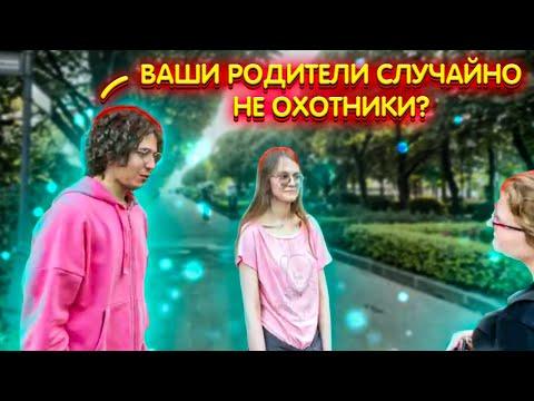 КОРЕШ ПОДКАТЫВАЕТ К ДЕВУШКАМ В ПАРКЕ (feat. ЖОЖО, ПАРАДЕЕВИЧ, ИНДИАНЫЧ)   ИРЛ СТРИМ