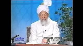 Tarjumatul Quran - Surahs al-Zukhruf [The Gold Ornaments]: 69 - al-Dukhan [The Smoke]: 30