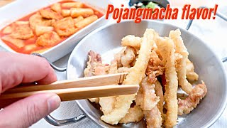 Korean Street Food Recipes: Korean Fried Squid!!