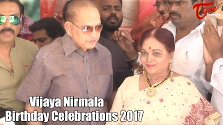 Vijaya Nirmala Birthday Celebrations 2017 || Super Star Krishna, Naresh