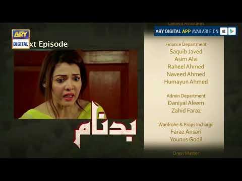 Badnaam Episode 08 ( Teaser ) - ARY Digital Drama
