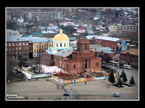 знакомства городе воткинске