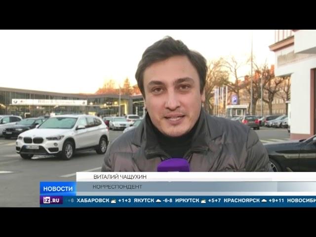 Дизельгейт 2.0: в компании BMW прошли обыски