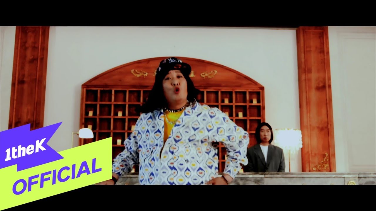 [MV] MC민지(MC.MINZY) _ I SAY WOO! (아새우!)