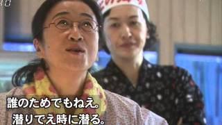 あまちゃんで海女クラブのメガネ会計ババア かつ枝(人間の方)の木野花...
