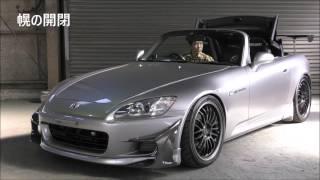 ホンダ  S2000 中古車 【AP1型】HKS車高調&マフラー