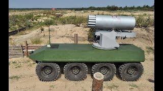 испытания нового украинского вооружения!