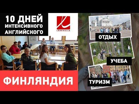 Институт лингвистики в ВУЗе Москвы - поступить на