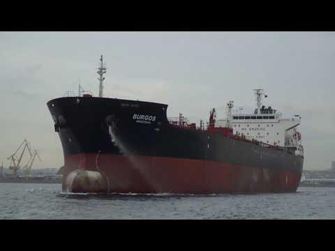 M/T BURGOS - Chemical / Oil Products Tanker / Tuzla Tersanesinden Çıkışı