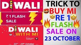 Mi Diwali 1rs Flash Sale | 100% Real Trick To Successfully Buy in Mi Diwali ₹ 1 Sale : 23 Oct 2018