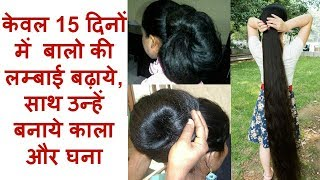 DIY-Currey Leaves Hair Oil / Extreme Hair Growth Secrets /#IndianHairGrowthSecrets