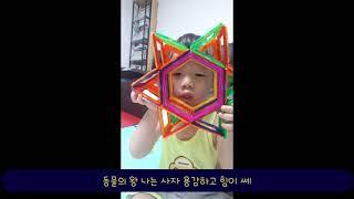 29개월 언어발달_노래 편집기술까지..대단한 아이야