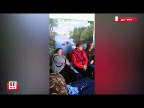 Дегтярск. Сотрудники водоканала объявили голодовку
