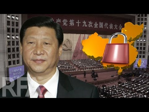 China's Plan to Control the Internet
