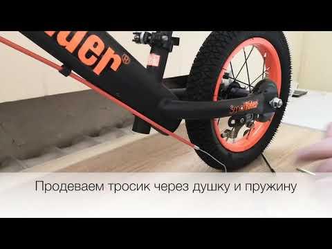 Видеоинструкция по сборке беговела Small Rider Ranger 2 Neon