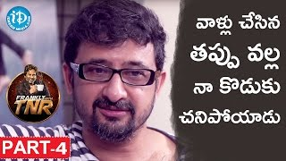 Director Teja Exclusive Interview Part #4 || Frankly With TNR || Talking Movies With iDream