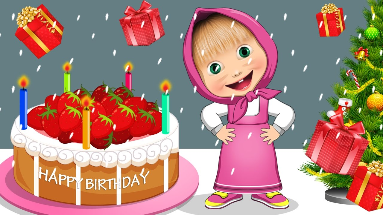 Christmas Birthday Image.Happy Birthday Masha And More Christmas Songs 2016